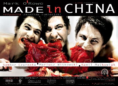 made_in_china_000