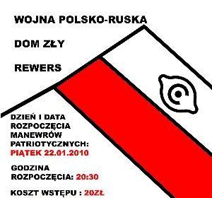 polskiekinowcytrynie