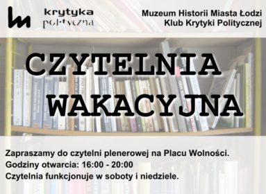czytelnia_plenerowa_banner