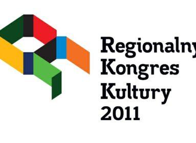 logo1_rkk