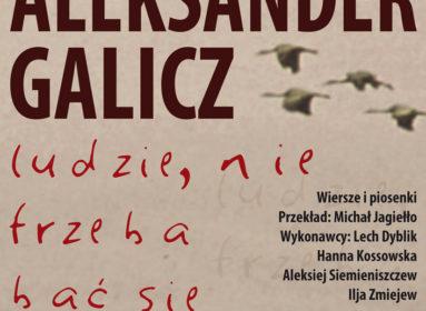 galicz_plakat_ok_radio_logo_czarne