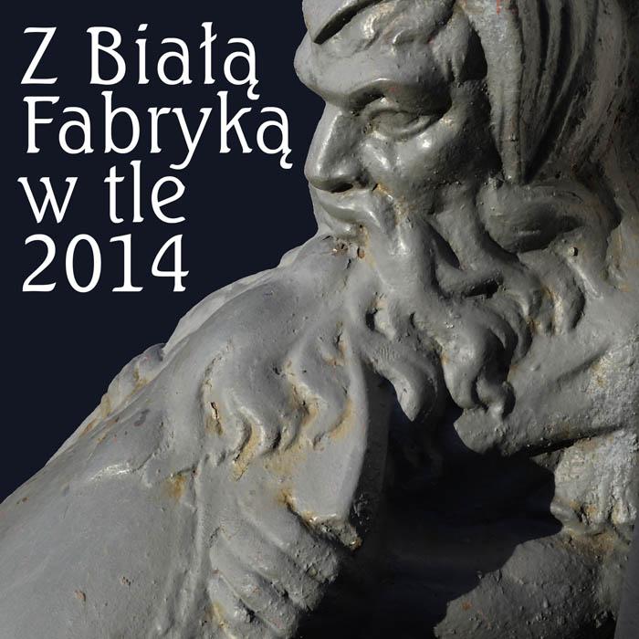 logo_konkursu_literackiego-_CMW_2014