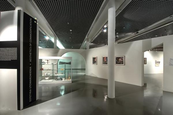 Wystawa_Korespondencje._Sztuka_nowoczesna_i_uniwersalizm