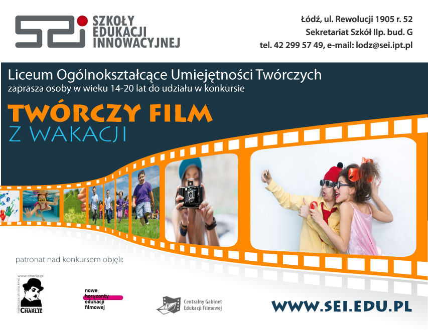 reklama_konkurs_film