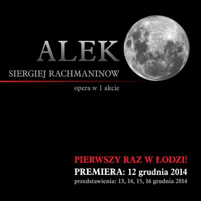 aleko_baner
