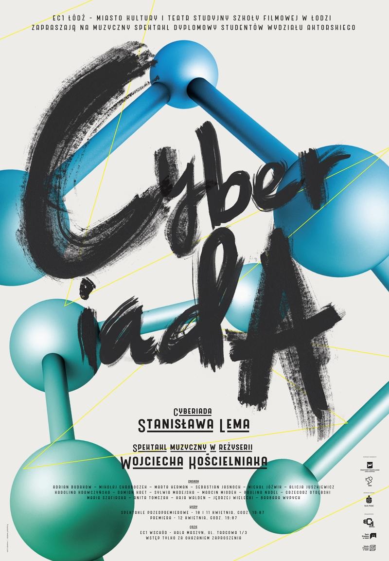 cyberiada-poster-B1