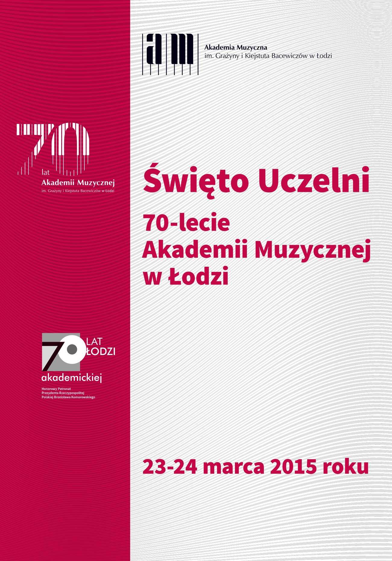 swieto_uczelni2