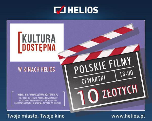 helios_kulturadostepna_1484x1185mm_v1