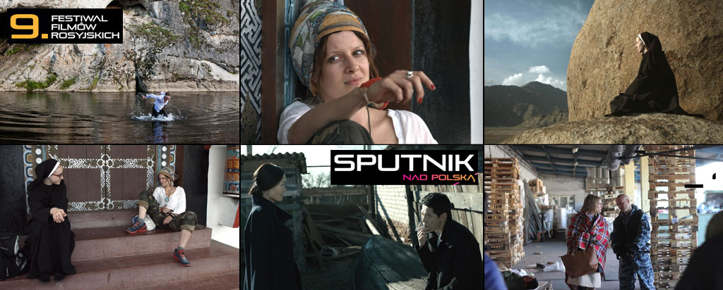 sputnik2015