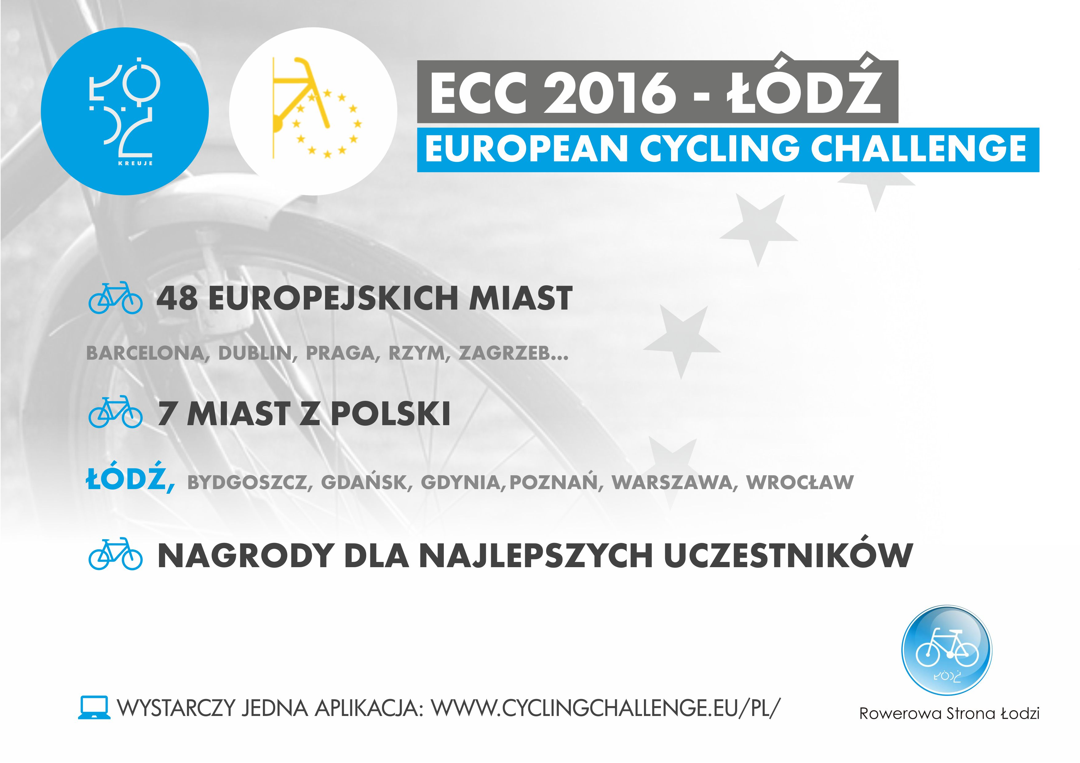 ECC_2016_6