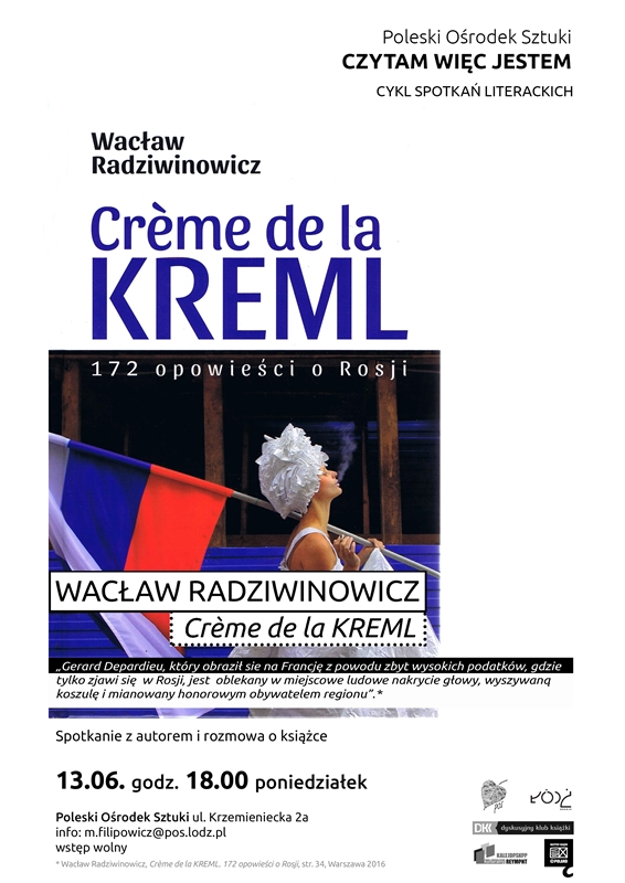 kreml_plakat