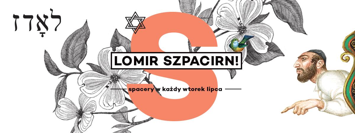 lomir_szpacirn