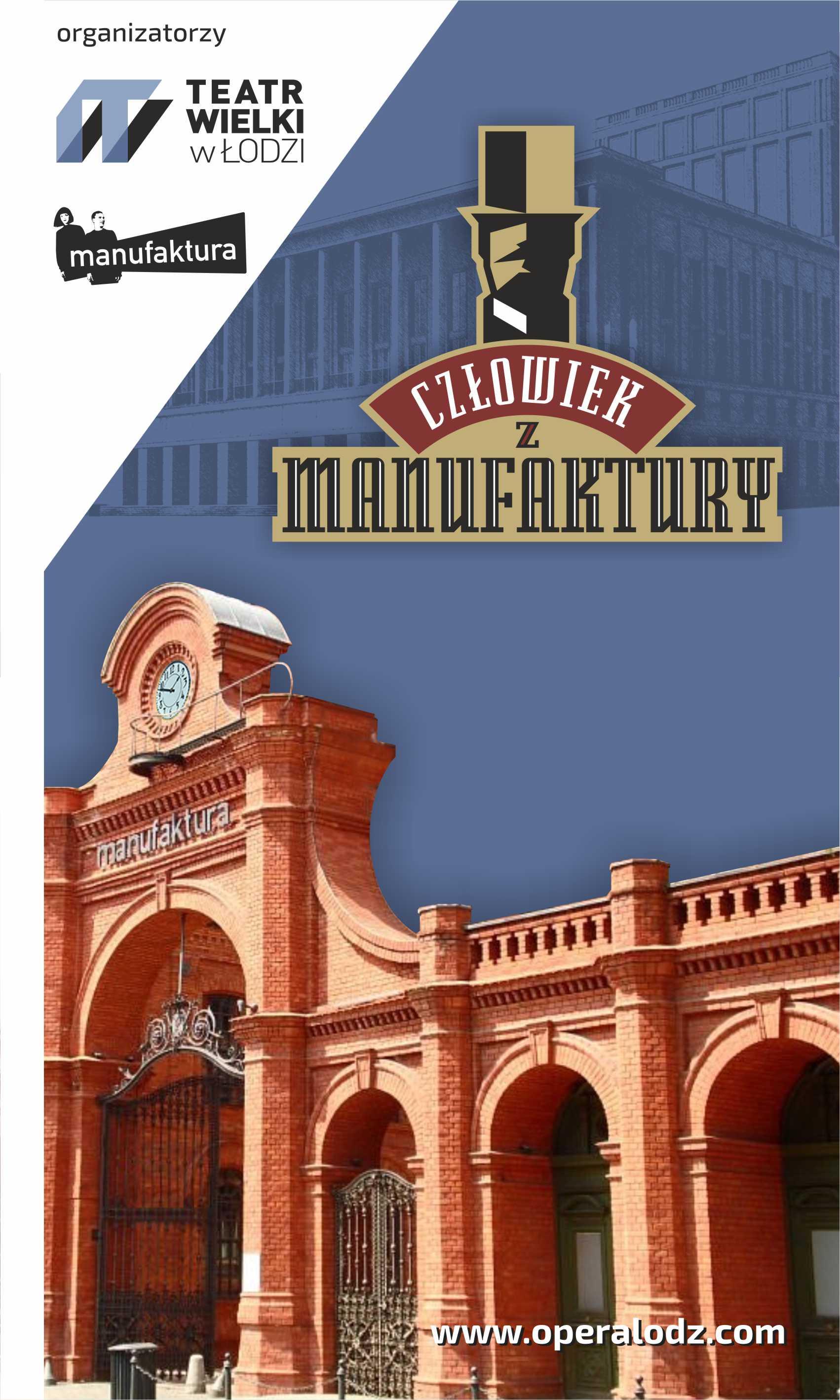 Czlowiek_z_Manufaktury