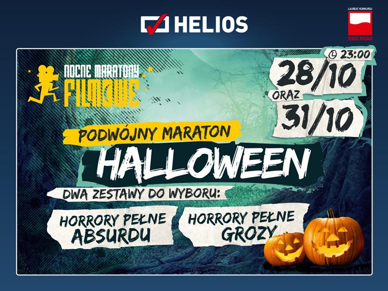 helios_nmf_halloween_1200x900px_v1