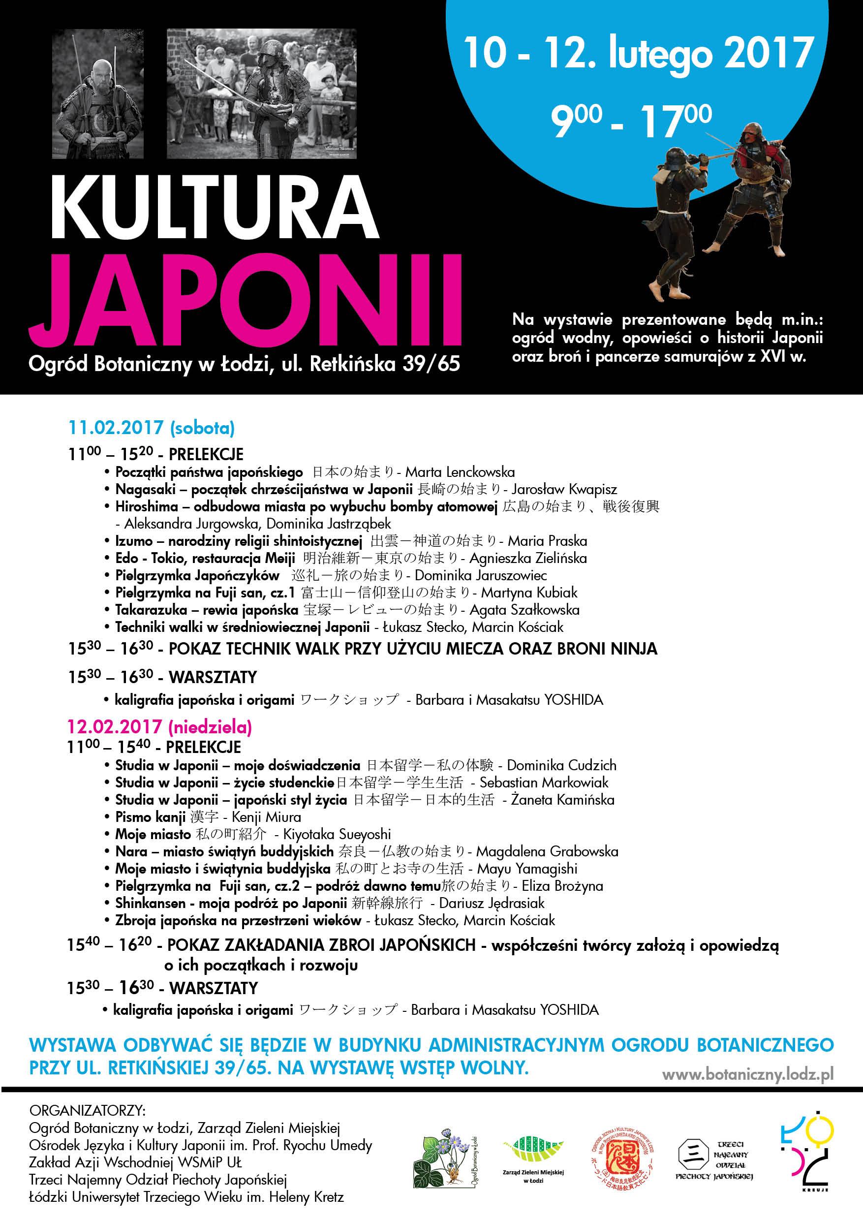 Kultura_Japonii_-_plakat_E