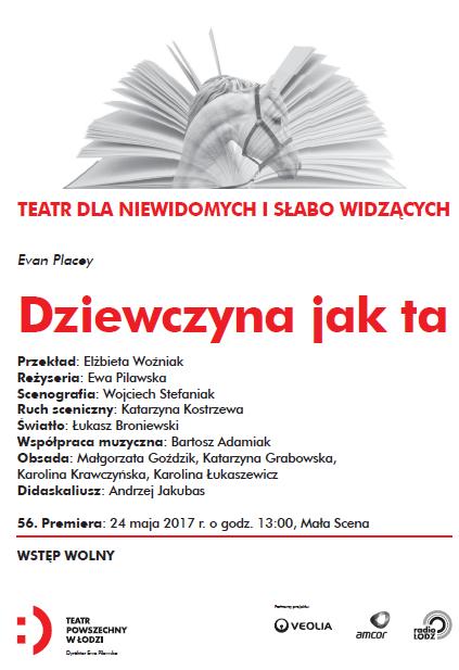 Teatr_56._premiera