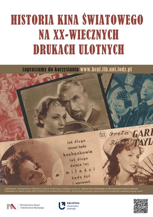 plakat_historia_kina_-_plakat_maly
