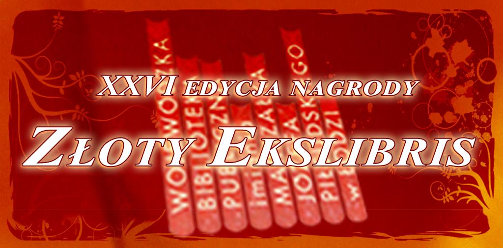 Zloty_Ekslibris