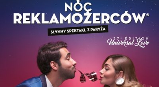 nocrekalmozercow2