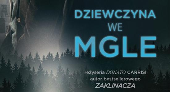 wemgle2